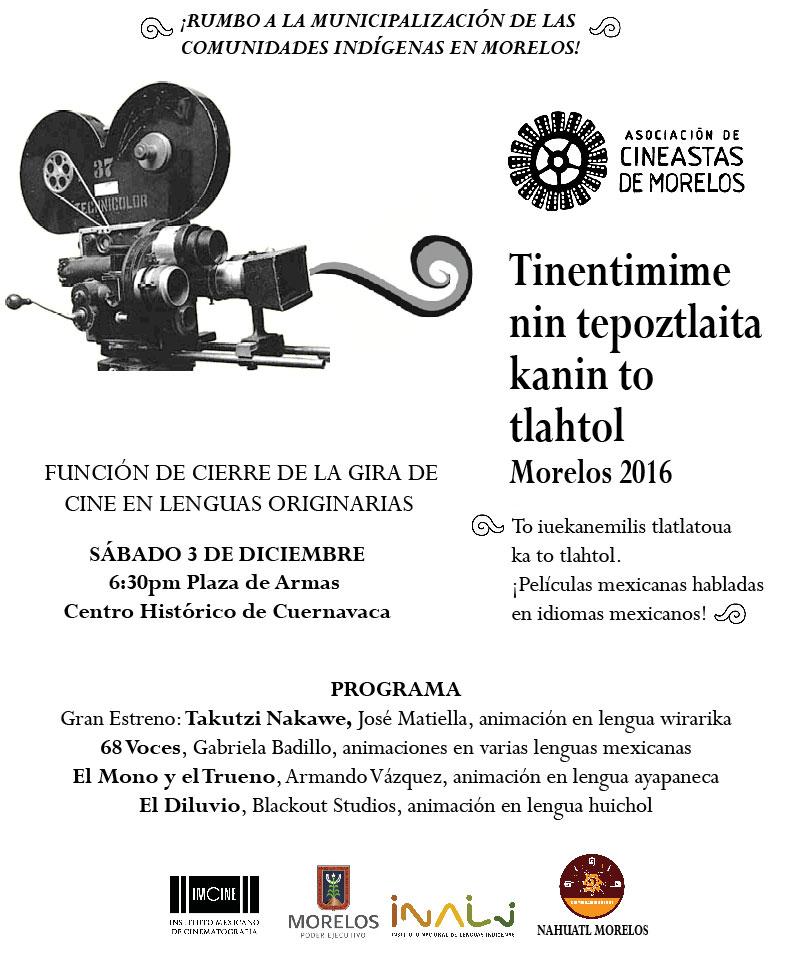 Función de gala para el cierre de la Gira de Cine en Lenguas Originarias y cocktel en La Guayaba.